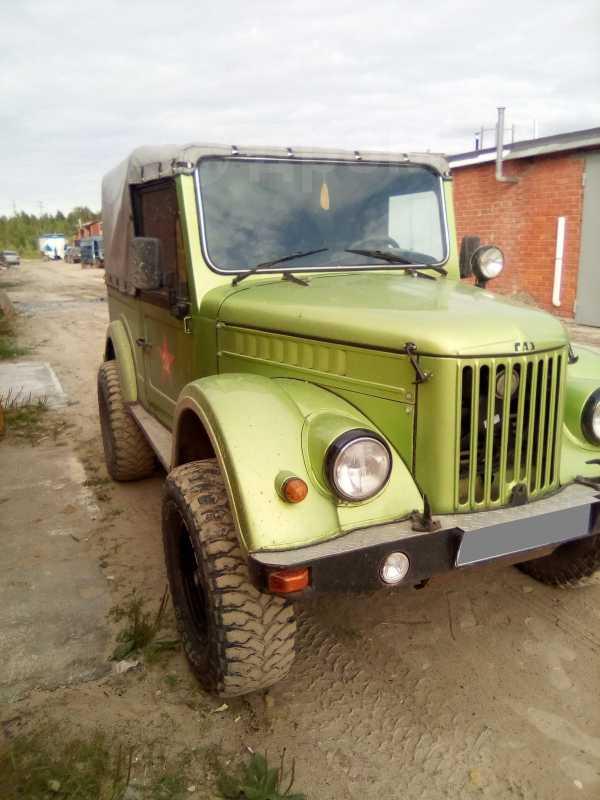 ГАЗ 69, 1964 год, 450 000 руб.