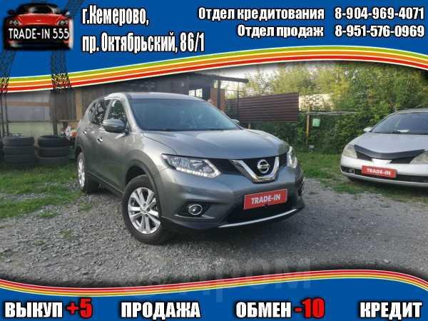 Nissan X-Trail, 2017 год, 1 199 000 руб.