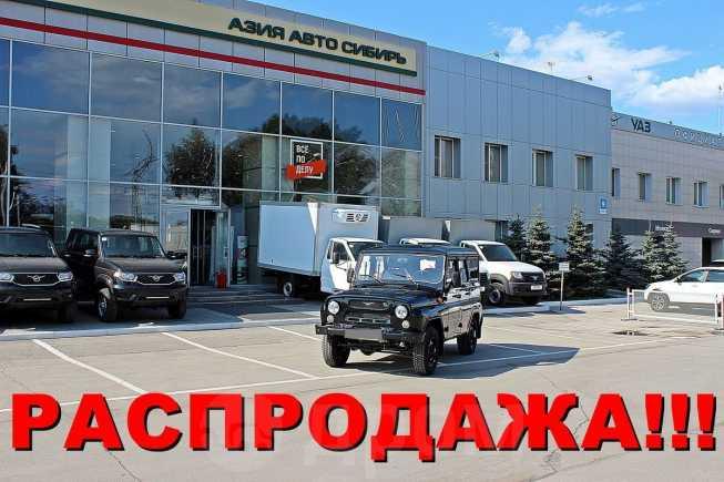 УАЗ Хантер, 2019 год, 708 990 руб.