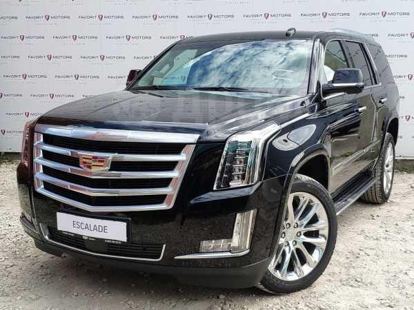 Cadillac Escalade, 2019 год, 5 790 000 руб.