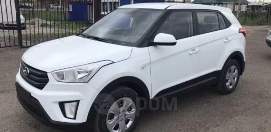 Hyundai Creta, 2019 год, 1 028 000 руб.