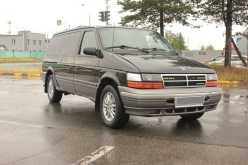 Сургут Grand Voyager 1995