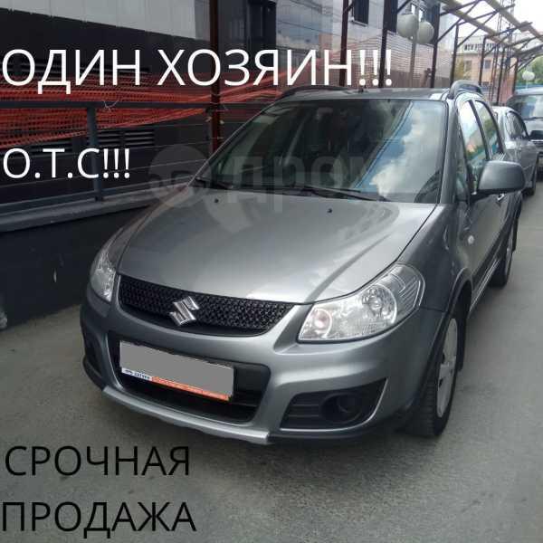 Suzuki SX4, 2013 год, 569 000 руб.