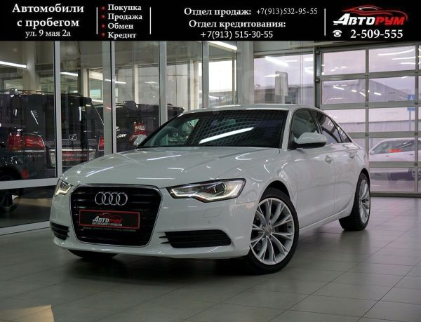 Audi A6, 2013 год, 1 167 000 руб.