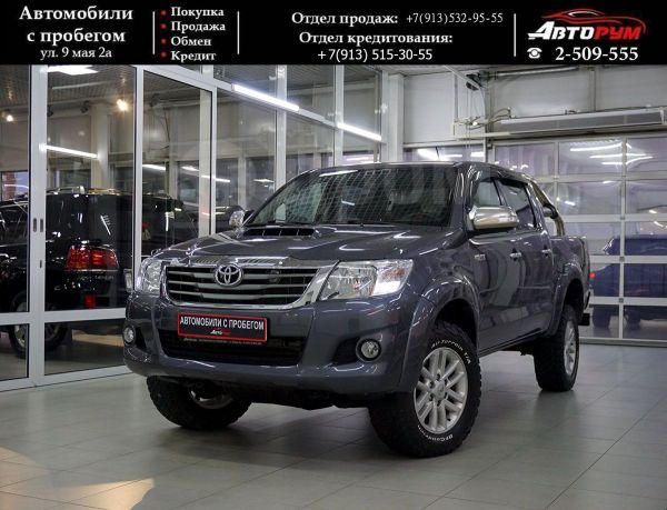 Toyota Hilux Pick Up, 2013 год, 1 297 000 руб.