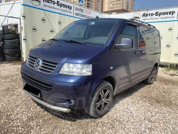 Volkswagen Multivan, 2008 год, 1 155 000 руб.
