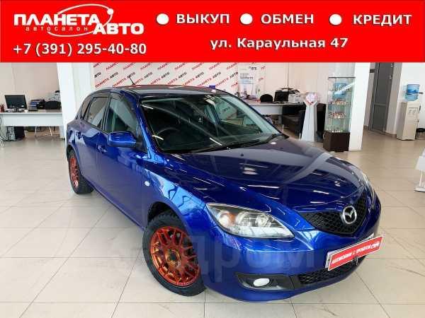 Mazda Axela, 2006 год, 417 000 руб.