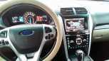 Ford Explorer, 2013 год, 1 250 000 руб.