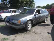 Шахты Taurus 1990