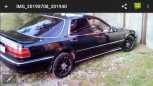 Honda Accord Inspire, 1991 год, 90 000 руб.