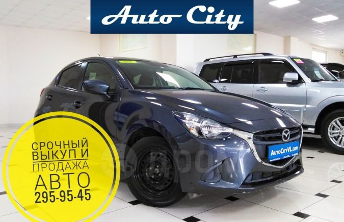 Mazda Demio, 2015 год, 515 000 руб.