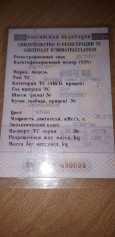 Daihatsu Move, 2014 год, 410 000 руб.