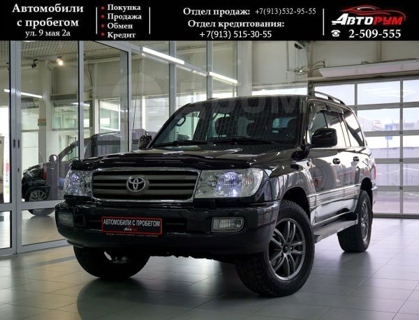 Toyota Land Cruiser, 2006 год, 1 197 000 руб.