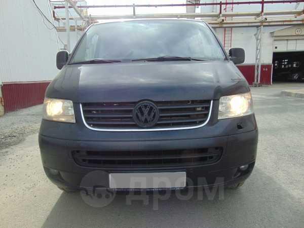 Volkswagen Multivan, 2008 год, 590 000 руб.