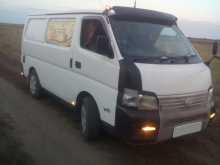 Яровое Caravan 2001