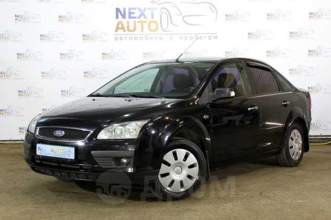 Ford Focus, 2007 год, 267 000 руб.