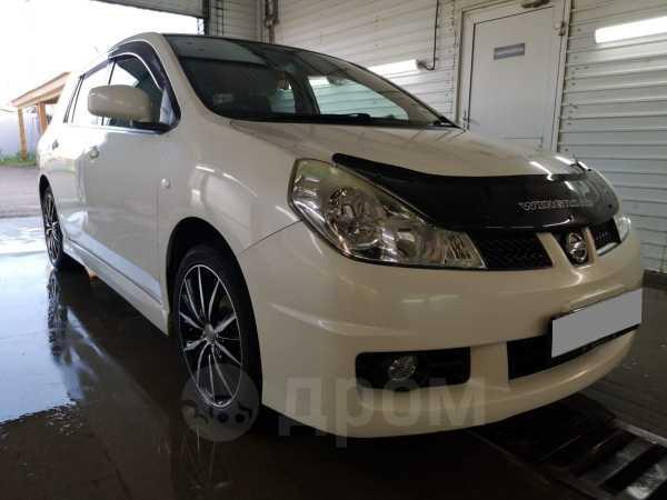 Nissan Wingroad, 2011 год, 585 000 руб.