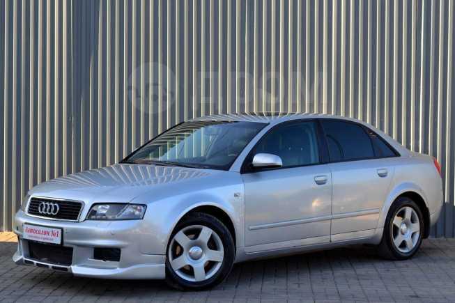 Audi A4, 2002 год, 289 888 руб.