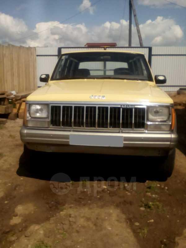 Jeep Cherokee, 1988 год, 210 000 руб.
