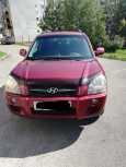 Hyundai Tucson, 2005 год, 470 000 руб.