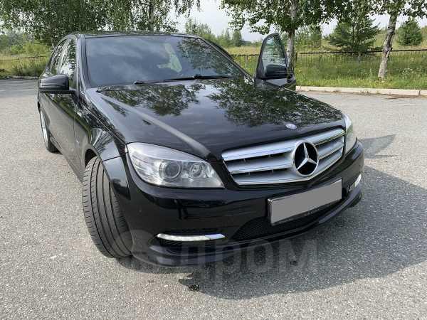 Mercedes-Benz C-Class, 2010 год, 810 000 руб.