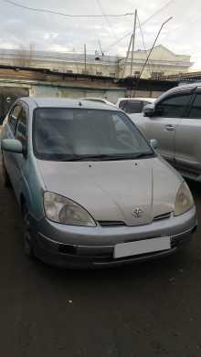 Якутск Prius 2000