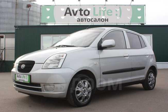 Kia Picanto, 2007 год, 219 000 руб.