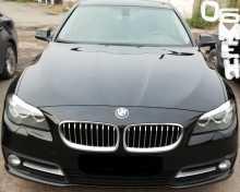 Красноярск BMW 5-Series 2015
