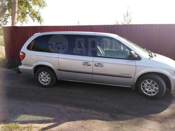 Dodge Caravan, 2001 год, 388 000 руб.