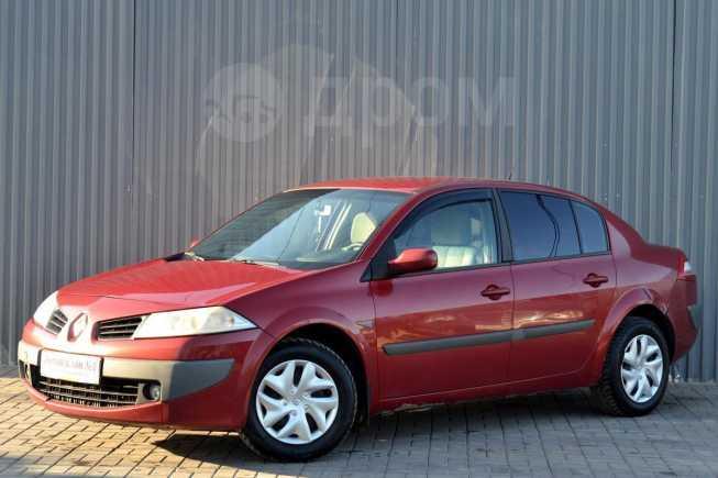 Renault Megane, 2007 год, 239 900 руб.