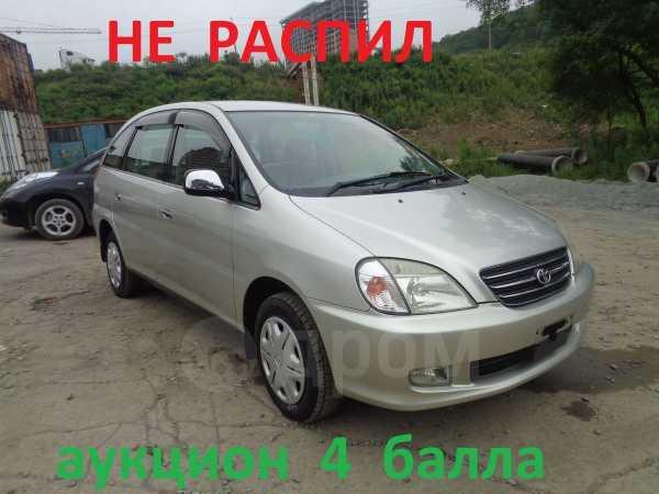 Toyota Nadia, 2000 год, 245 000 руб.