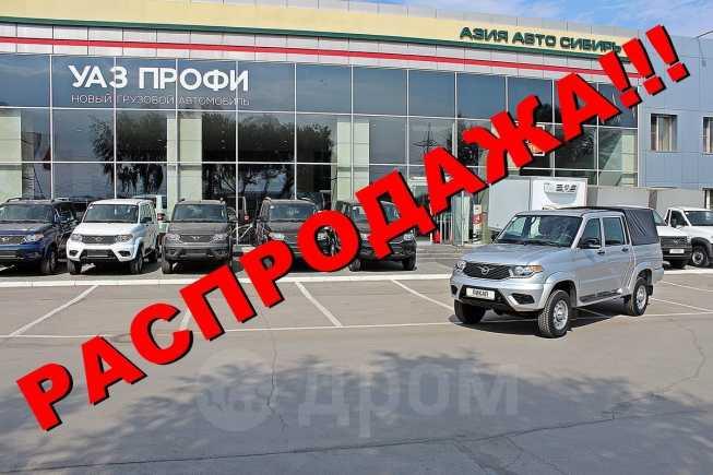 УАЗ Пикап, 2019 год, 840 000 руб.