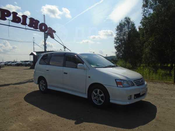 Toyota Gaia, 2001 год, 325 000 руб.