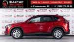 Mazda CX-5, 2013 год, 1 099 000 руб.