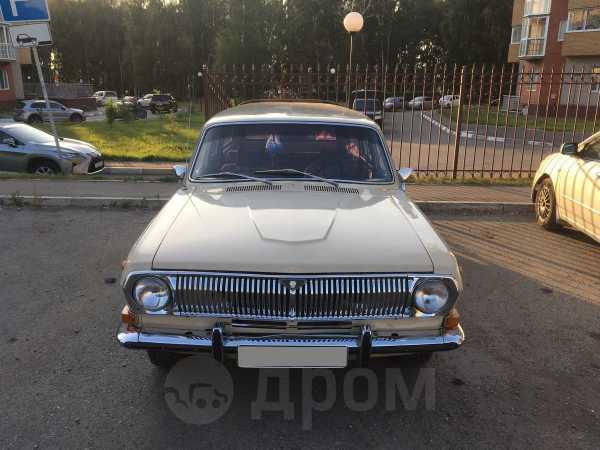 ГАЗ 24 Волга, 1984 год, 230 000 руб.
