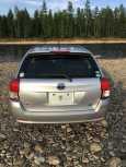 Toyota Corolla Fielder, 2014 год, 765 000 руб.