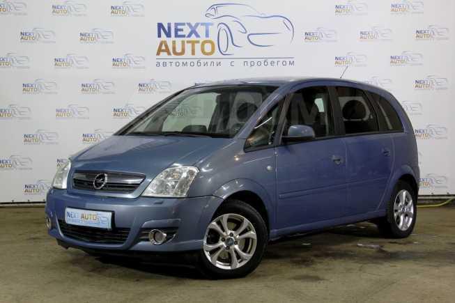Opel Meriva, 2007 год, 235 000 руб.