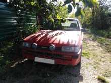Васюринская Corolla 1987