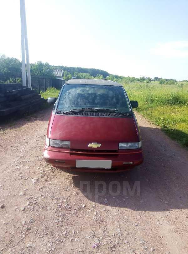 Chevrolet Lumina, 1992 год, 150 000 руб.