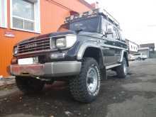 Тамбов Land Cruiser 1991