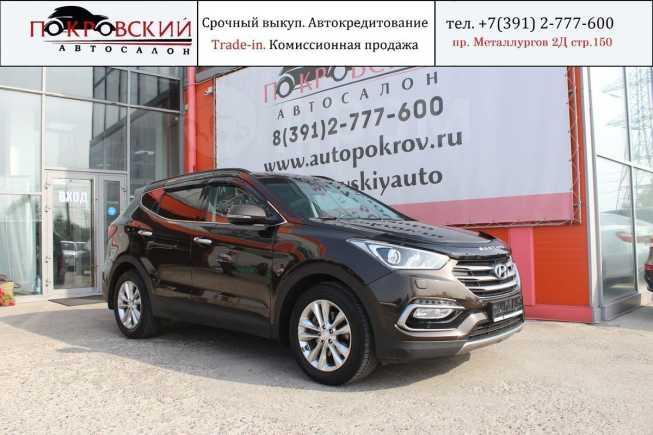 Hyundai Santa Fe, 2017 год, 1 649 000 руб.