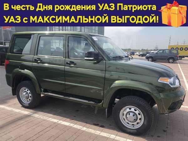 УАЗ Патриот, 2019 год, 693 900 руб.