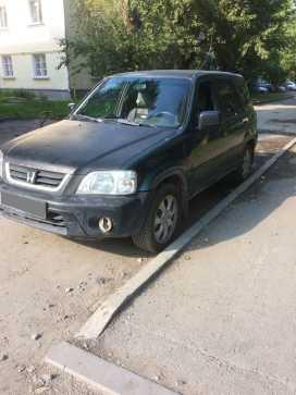 Екатеринбург CR-V 1999