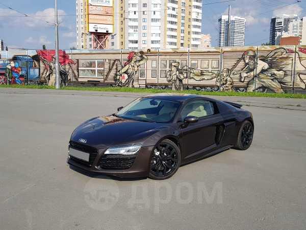 Audi R8, 2013 год, 3 700 000 руб.