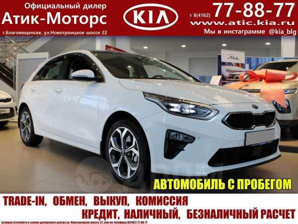 Kia Ceed, 2018 год, 1 500 000 руб.