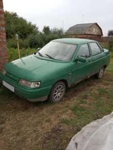 Омск 2110 1999