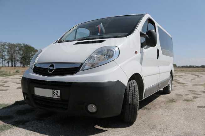 Opel Vivaro, 2007 год, 680 000 руб.