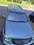 Lexus GX470, 2004 год, 1 150 000 руб.