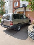 Toyota Land Cruiser, 2005 год, 1 300 000 руб.