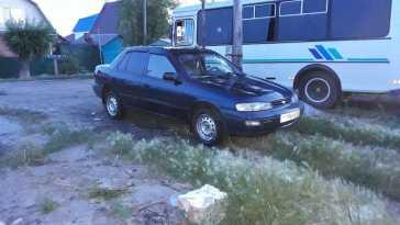 Омск Sephia 1995